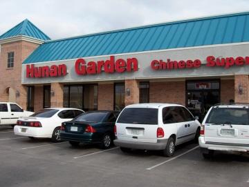 Hunan Garden Oklahoma City Ok