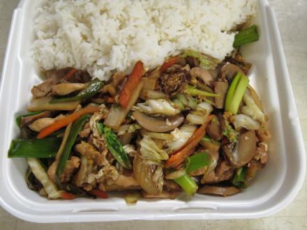 how to make mu shu chicken